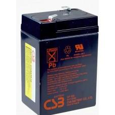 GP645 CSB Аккумулятор